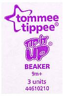 Поилка Tommee Tippee Tip it UP от 9-ти мес. (400ml) голубой, розовый и оранжевый
