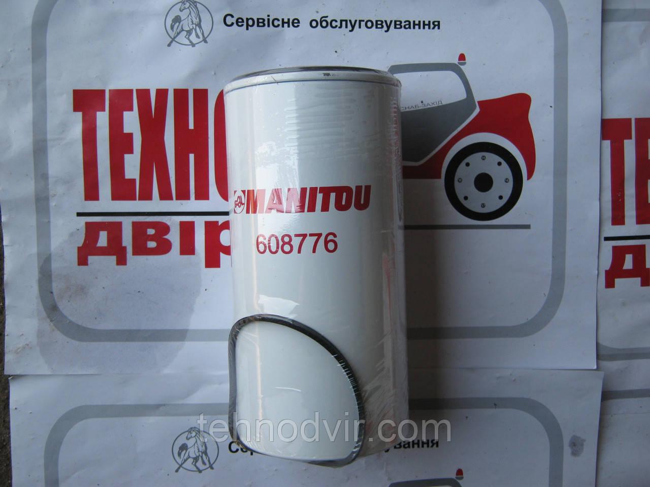 608776 - фільтр паливний . Manitou