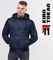 11 Киро Токао | Бомбер мужской 9991-1 темно-синий