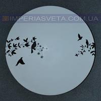 Светильник светодиодный дневного света IMPERIA декоративный  (таблетка) LUX-520361