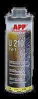 Антигравий и жидкий герметик серый APP U210 050111