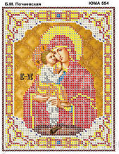 Схема для вышивки бисером ЮМА-554 Почаевская Б.М.