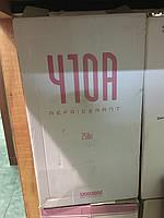Хладон Фреон R-410a 11,3 кг Refrigerant (Китай)