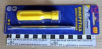 Набор отвертка двухсторонняя (SL6x150, PH2x150) СТАЛЬ 65248