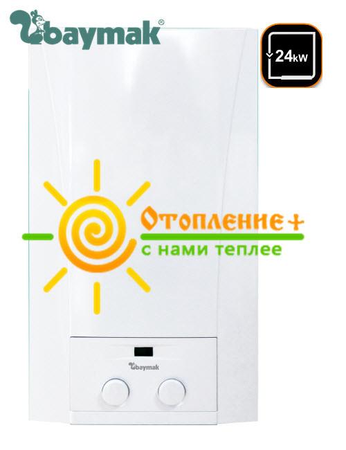 Двухконтурный турбированный газовый котел Sincap BAYMAK + Коаксиальний дымоход  (Эконом класс)