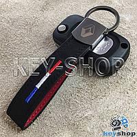 Брелок для авто ключей с логотипом Renault (Рено) кожаный замшевый (черный) с хромированным карабином