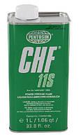 Жидкость для гидроусилителя руля  Pentosin CHF 11S BMW 1л