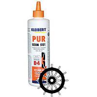 Kleiberit pur 501 влагостойкий полиуретановый клей D4 (фасовка 0,5 кг), фото 1
