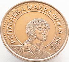 Македония 50 денар 2008