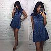 Платье джинс с бусинами