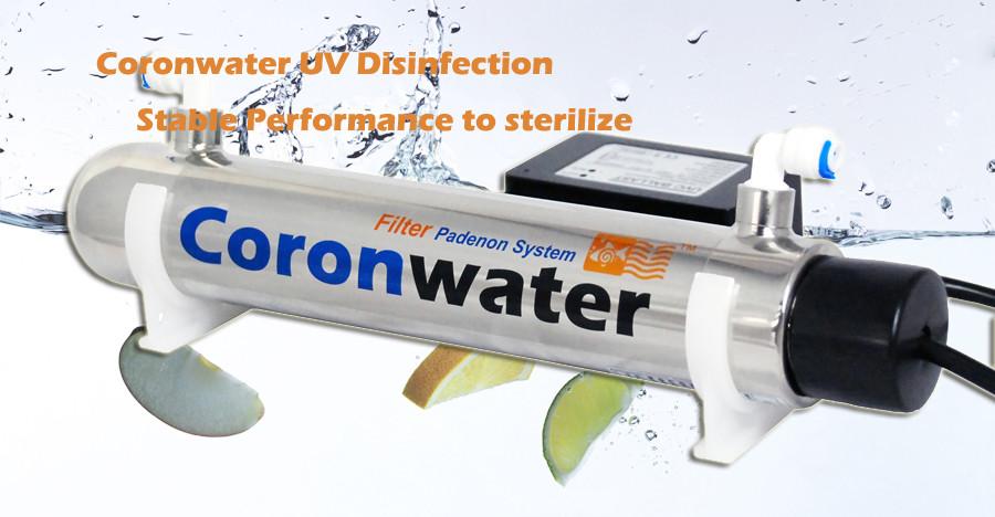 Ультрафиолетовый стерилизатор Coronwater UV- 12W 1gpm