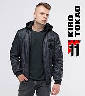 11 Киро Токао   Осенний бомбер 362 черный-серый