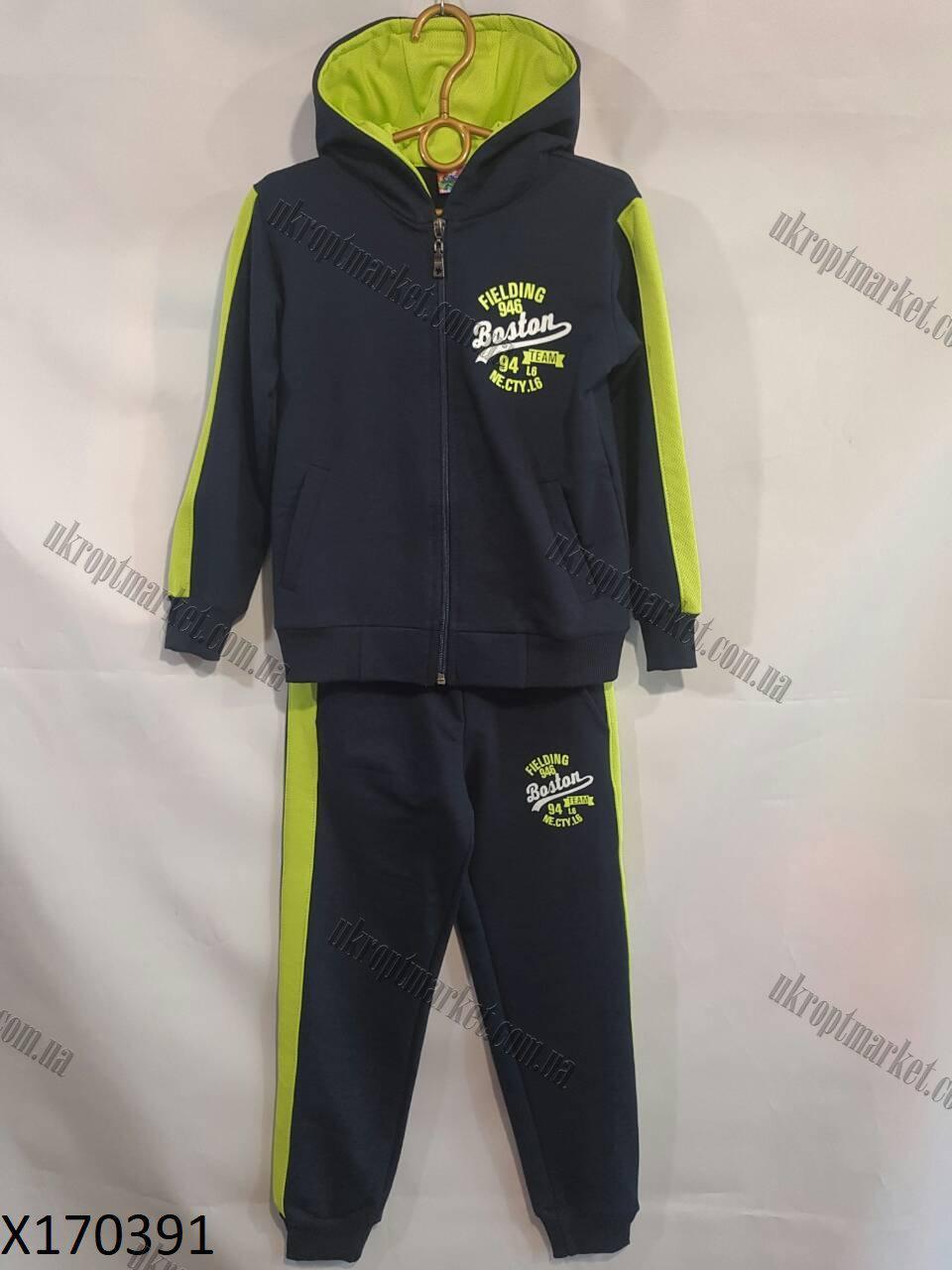 """Спортивный костюм на мальчика (7-11 лет) """"Play"""" LB-1037"""