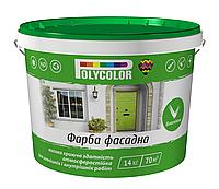 Копия Краска водно-дисперсионная фасадная латексная POLYCOLOR Fasade 7 кг