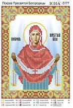 Схема для вышивки бисером ЮМА-5177 Покров Пресвятой Богородицы