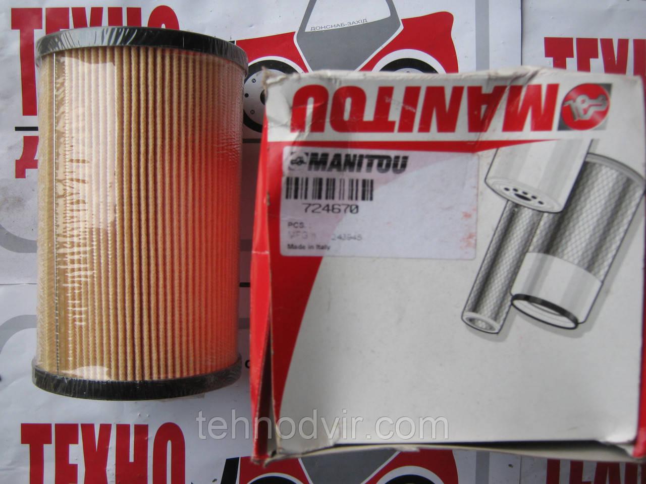 724670 - Елемент фільтра гідравлічного . Manitou