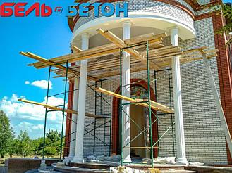 Колоннада белая в Александровке | Колонны бетонные в Запорожской области 14