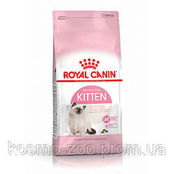 Сухой корм для котят Роял канин Киттен (Royal Canin Kitten), 0,4 кг