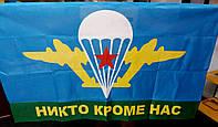 Изготовление флагов ВДВ