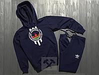 Мужской костюм спортивный с капюшоном Adidas Адидас темно синий (РЕПЛИКА)