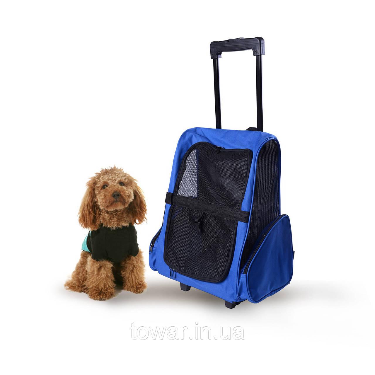 Сумка - транспортер для перевозки собаки или кошки 2in1 голуба PawHut