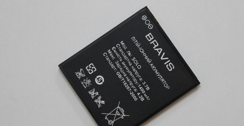 Аккумулятор Bravis Solo