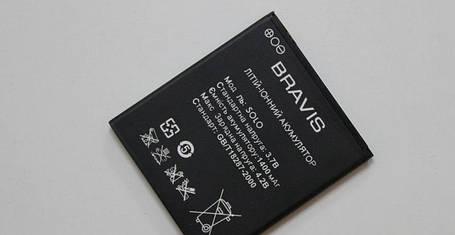 Аккумулятор Bravis Solo, фото 2