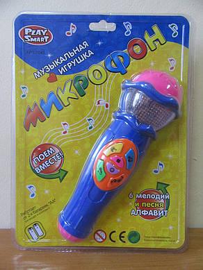 Микрофон Play Smart 7043