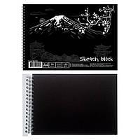 Альбом для рисования с черными листами Графика А4 BL4130 на спирали 120 г/м2 30 листов