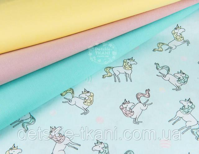 Хлопковая ткань с единорогами
