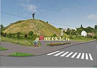 Растаможка авто Черкассы, таможенное оформление автомобилей в Черкассах
