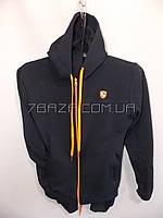 Спортивный костюм Турция Dalmaz оптом в Украине. Сравнить цены ... 79e26311d84
