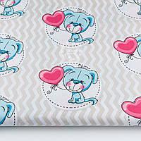 """Ткань """"Голубая собачка с шариком-сердечком"""" на кофейно-сером зигзаге, № 1412а"""