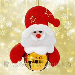 Подвеска бубенчик Дед мороз