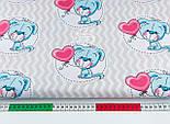 """Ткань """"Голубая собачка с шариком-сердечком"""" на кофейно-сером зигзаге, № 1412а, фото 2"""