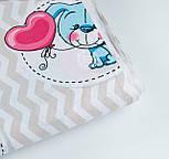 """Ткань """"Голубая собачка с шариком-сердечком"""" на кофейно-сером зигзаге, № 1412а, фото 4"""