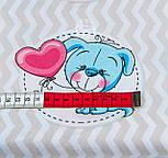 """Ткань """"Голубая собачка с шариком-сердечком"""" на кофейно-сером зигзаге, № 1412а, фото 5"""