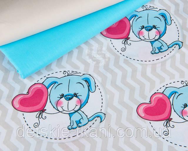 Ткань с голубыми собачками и зигзагом