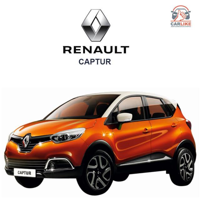 Фаркопы для Renault Captur