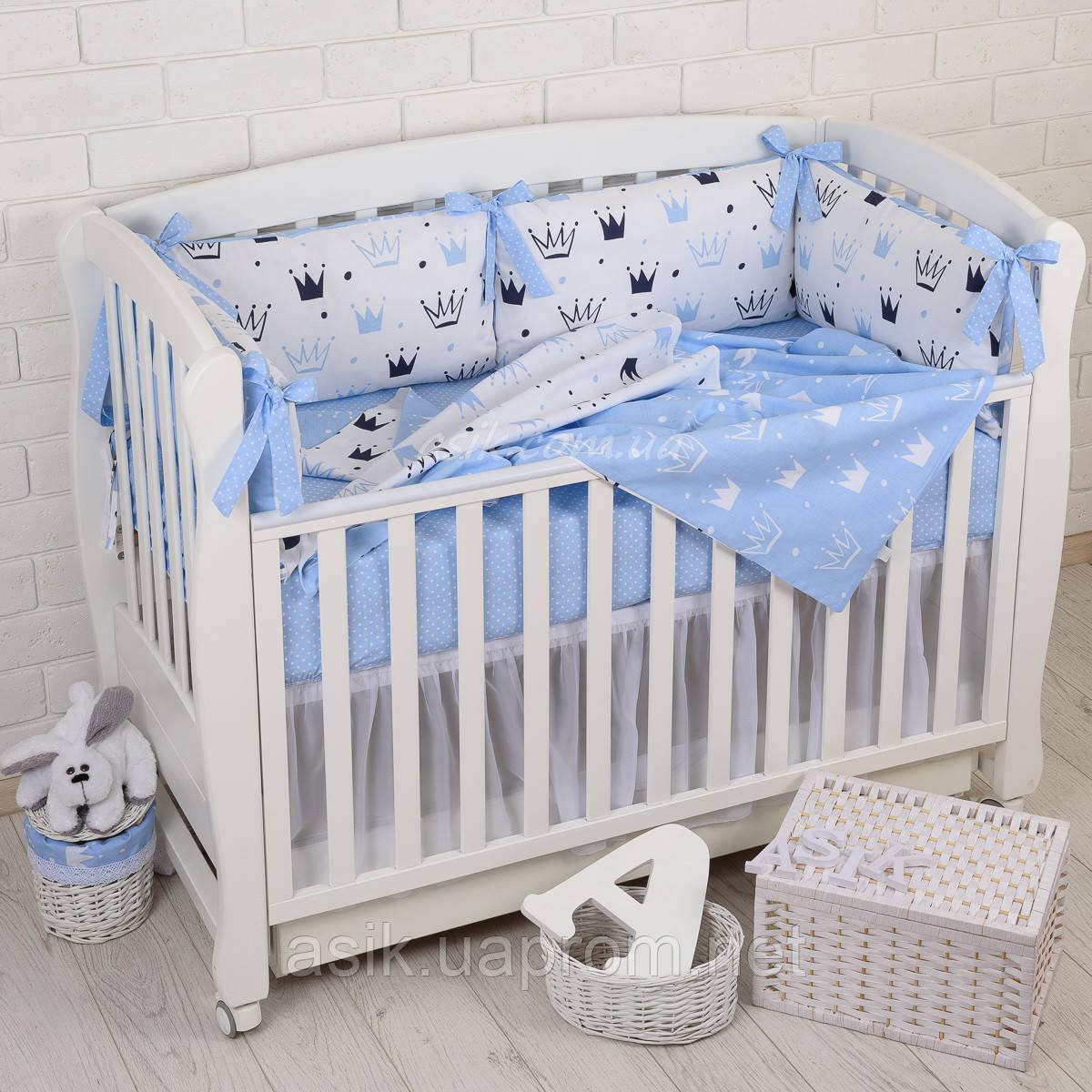 """Детская постель с 6 бортиками-подушками 33*60 см, сменной постелькой, одеялом и подушкой """"Голубые короны"""""""