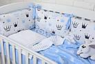 """Детская постель с 6 бортиками-подушками 33*60 см, сменной постелькой, одеялом и подушкой """"Голубые короны"""", фото 5"""