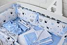 """Детская постель с 6 бортиками-подушками 33*60 см, сменной постелькой, одеялом и подушкой """"Голубые короны"""", фото 6"""