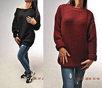 Красивые свитера-бойфренды, удлиненный вариант. Цвета и разные модели