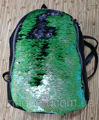 Рюкзак с пайетками-перевертышами зеленый-черный