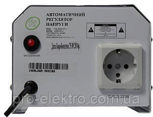 Стабилизатор напряжения Luxeon LDW 500, фото 3