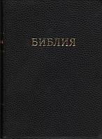 Библия 073 ti винил, мягкий переплет (артикул 11721), фото 1