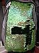 Рюкзак с пайетками-перевертышами зеленый-черный, фото 5