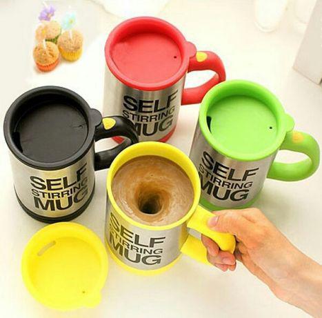 Чашка мешалка для кофе (с миксером) Нерж