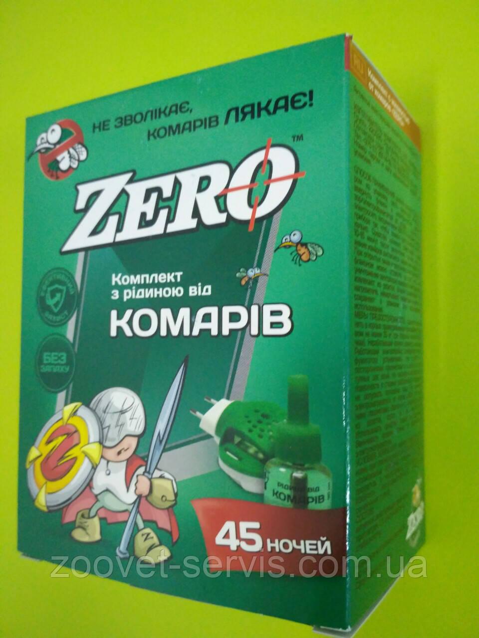 Комплект от комаровс жидкостью ZERO (Беларусь)