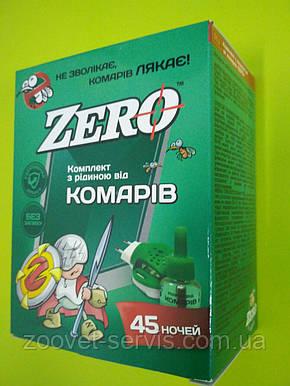 Комплект от комаровс жидкостью ZERO (Беларусь), фото 2